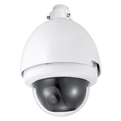 X-Vision XP1080S20 HD IP Pan/Tilt Camera