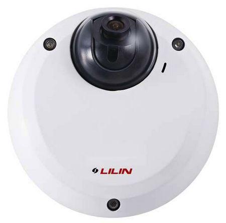 Lilin LD2222 1080p HD Dome IP Camera